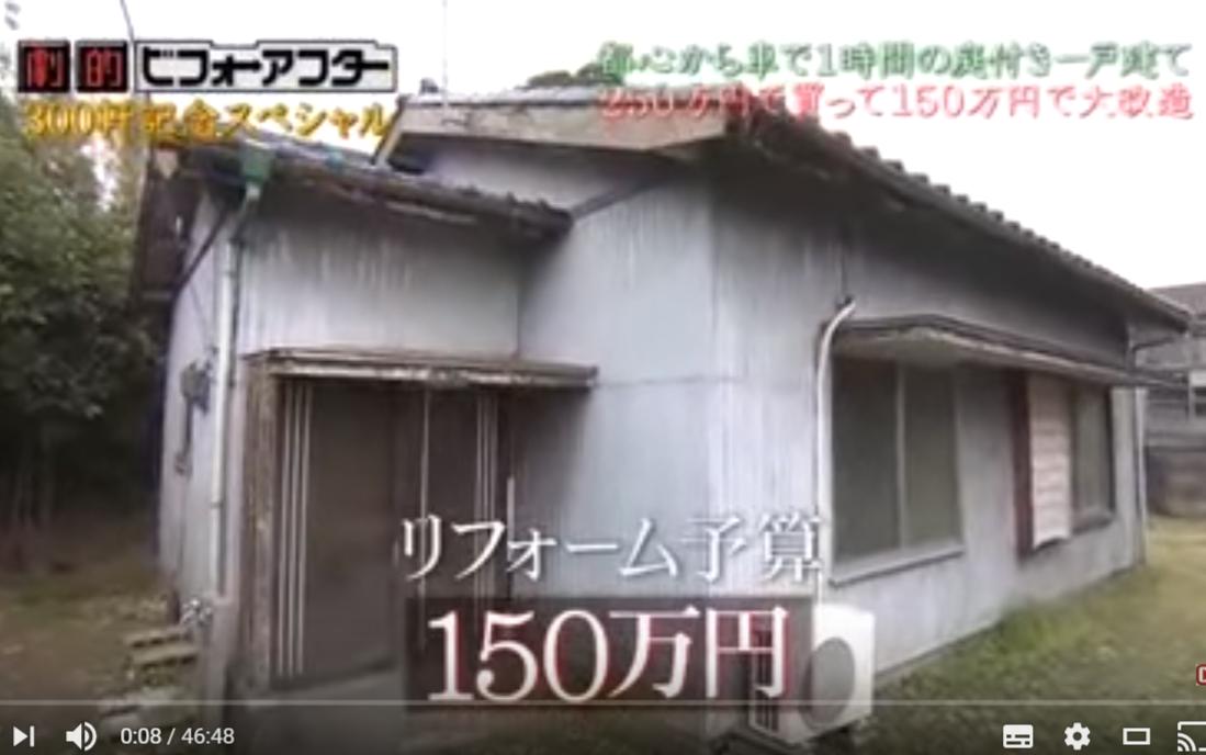 yosan150faoijfambear.png