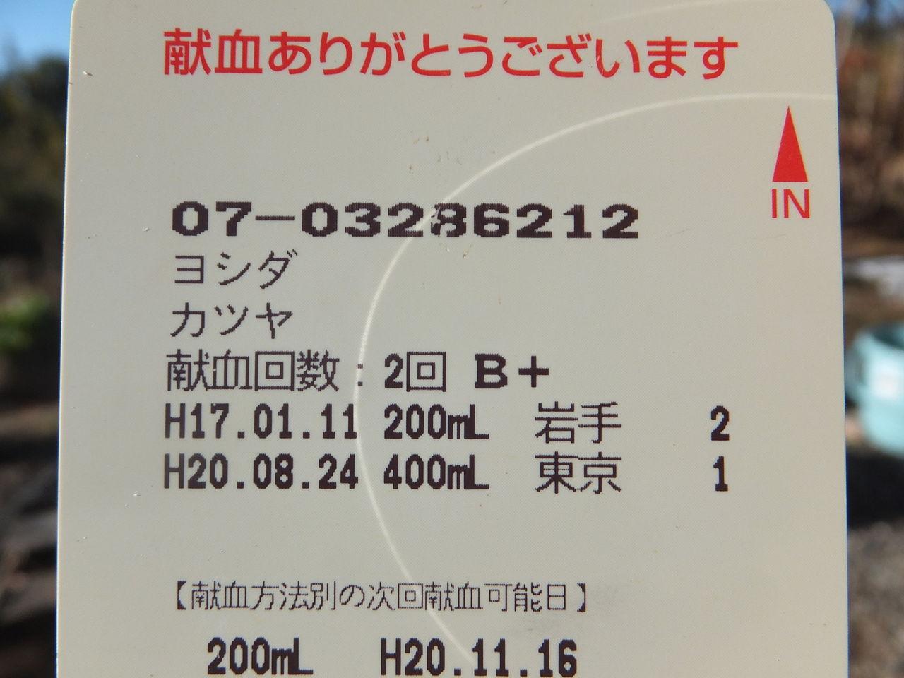 DSCF2348.jpg