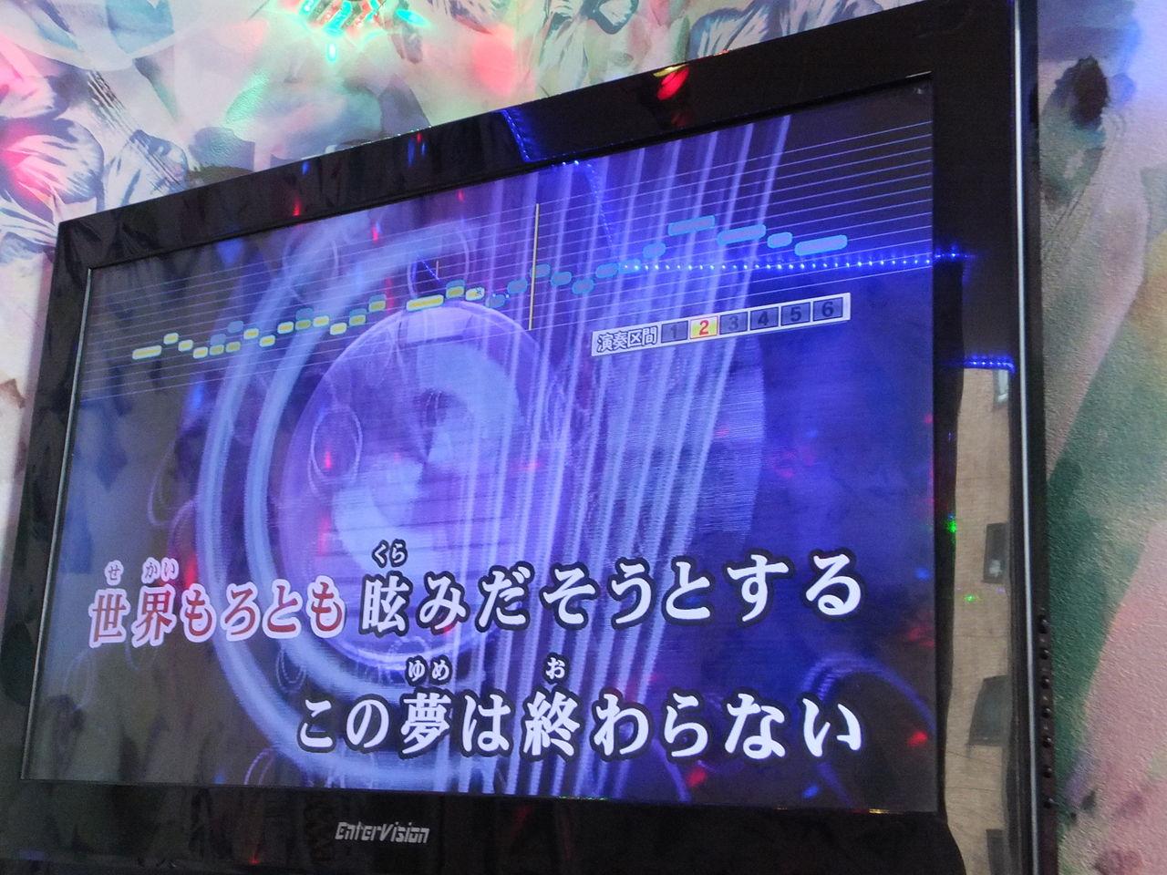DSCF3918.jpg
