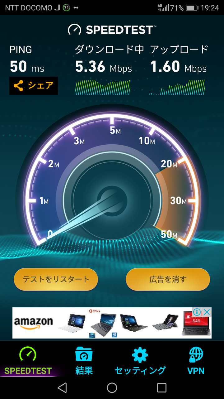 wimax1.png