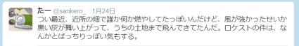 Twitter (6)