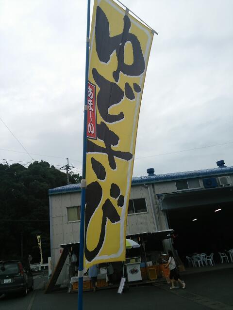 20130623_163839