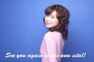 see you again...