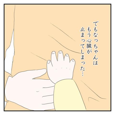 87FD5E3C-5FBB-4857-B8BC-8EEB0409E984