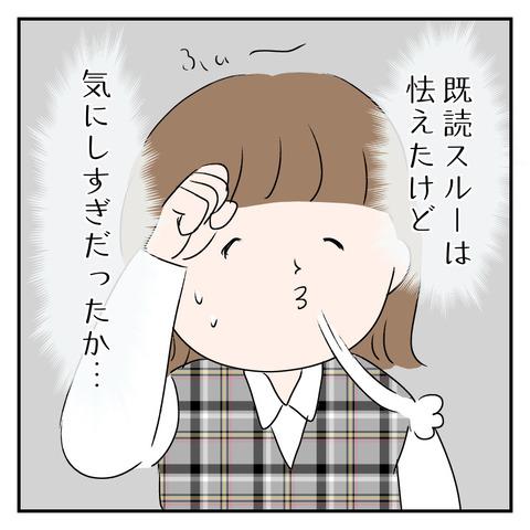 65099B2E-07BF-469E-81F0-D3E9E5826FC4