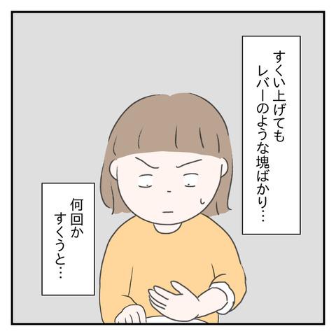 804D8D29-526D-4C5B-A210-DB9BF020B40E