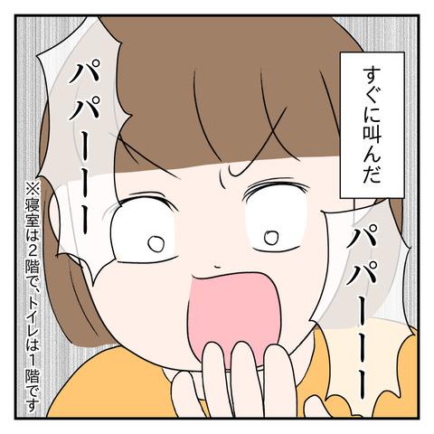 5F7CD4B5-D648-4AB0-AA47-D22AE6F8444D