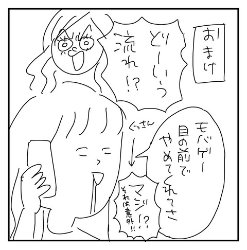 43C3786C-6D99-4FA7-9539-2D817CEAC35A