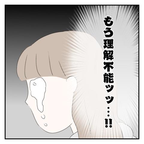 107C26EA-27A2-4CD8-B6A9-C045B59310BD