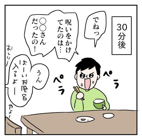 9D160947-3C8A-4D98-B20E-CB98CE91D4E4