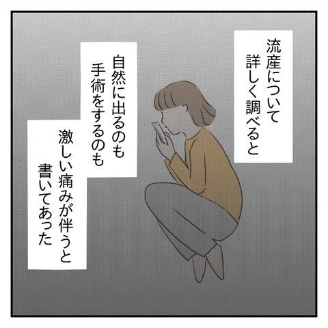 8C712648-596A-48AE-8655-44069A5165E2