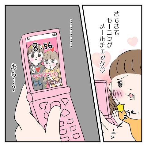 3C8714B9-1D98-45EE-86DF-B8AA70E54573