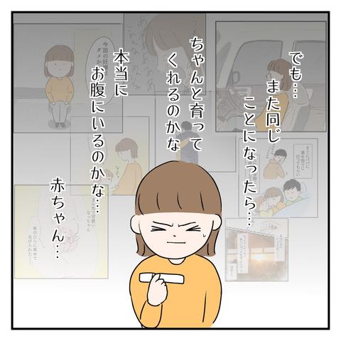 1F74F628-48B2-4259-A88D-B128D1B0B1F3