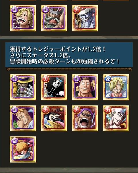 IMG_E7655