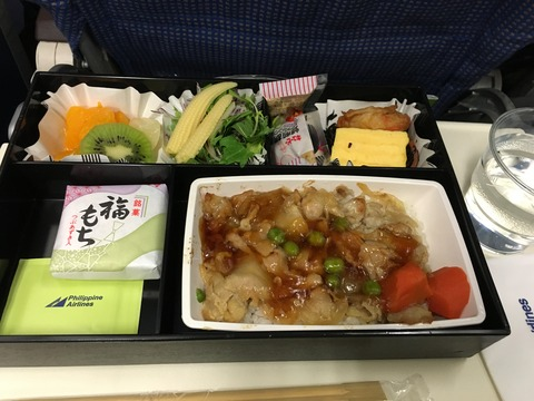 PhilipinAirline_dinner