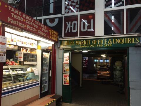 JubileeMarket
