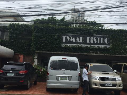 The Spa At Cebu_outside