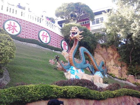 TaoistTemple_dragon