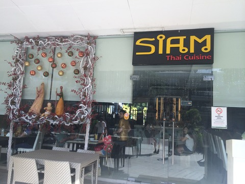 Siam_outside