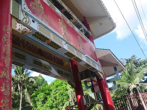 TaoistTemple_entrance