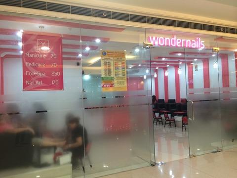 WonderNail