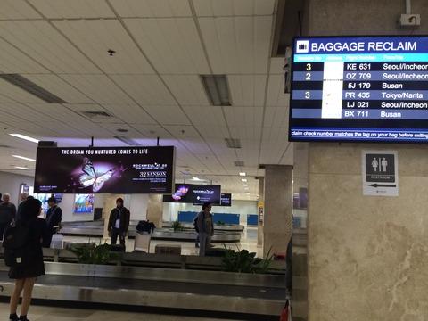 PhilipinAirline_baggageclaim