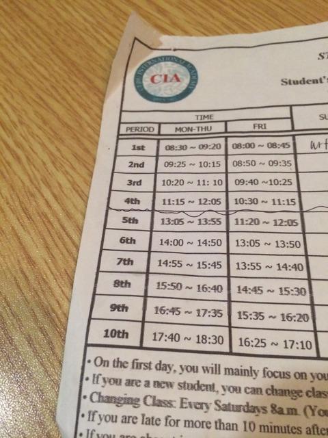 CIA_schedule