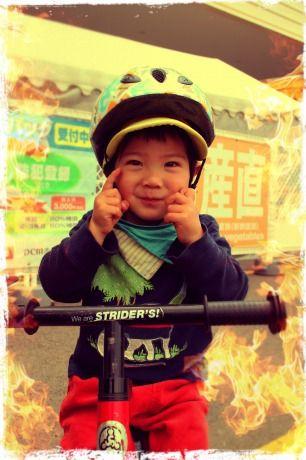 2歳のランバイカー