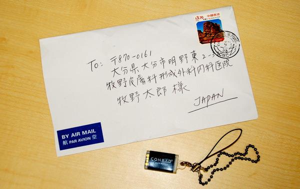 海外からの手紙01