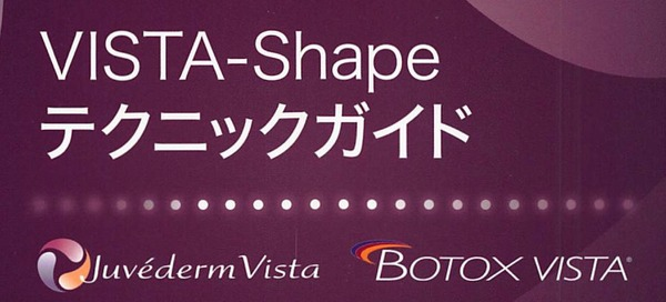 VISTA shape