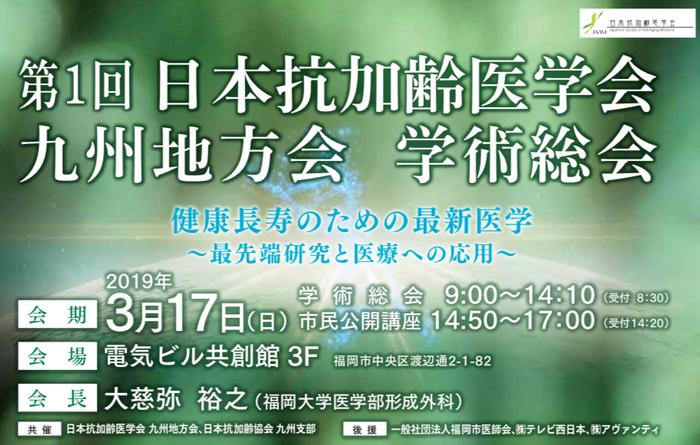 スクリーンショット 2019-03-18 4.40.17