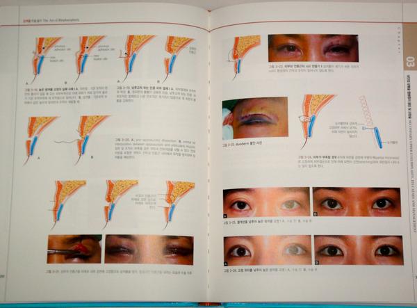 韓国語教科書
