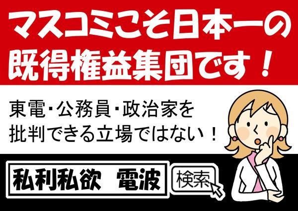 f383_kitokukenneki-no1