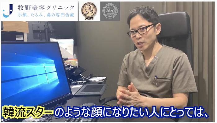 韓国手術の仕上がりについて youtube