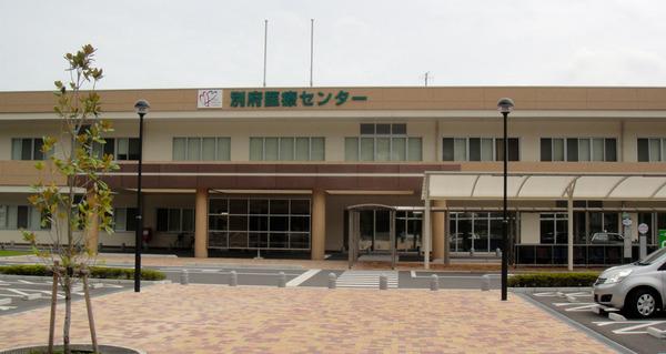家族旅行2014別府医療センター