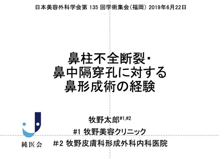 スクリーンショット 2019-06-24 7.12.37