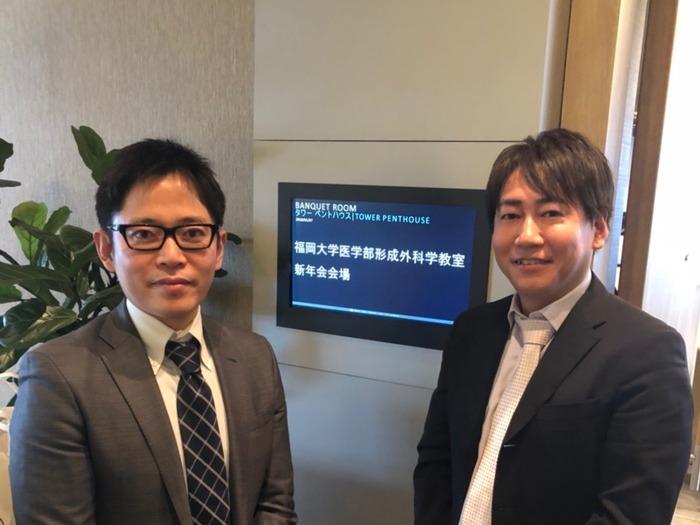 福岡大学形成外科学教室同門会 2018年 20180107 牧野太郎 思い出01
