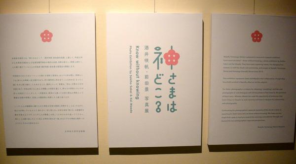 太宰府09