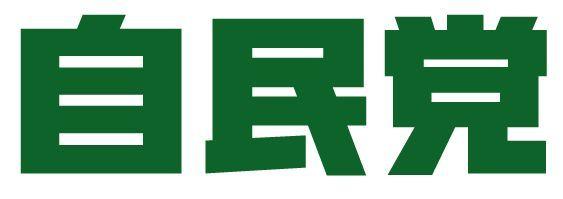 logo_type_A