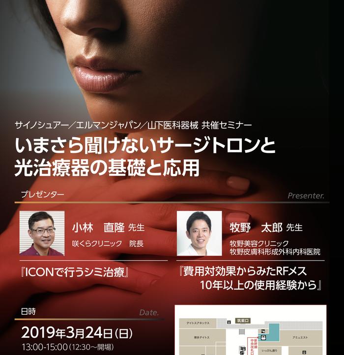 スクリーンショット 2019-03-27 10.55.45