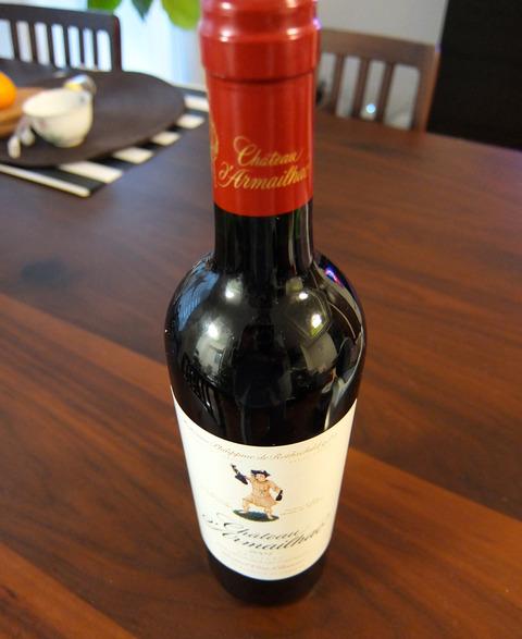 香港の患者さまからワイン