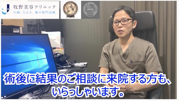 韓国で治療をうける理由 youtube