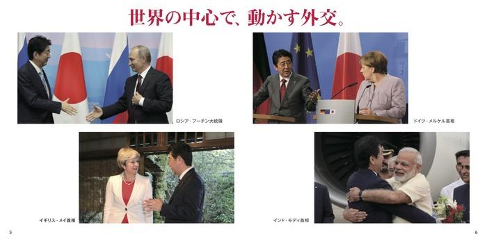 20171003_pamphlet2