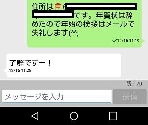 Screenshot_2018-12-27-21-49-53
