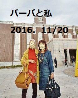 20161120_120124_HDR
