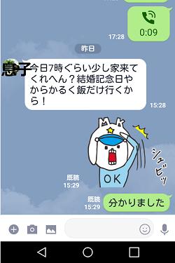 Screenshot_2018-07-08-01-20-39