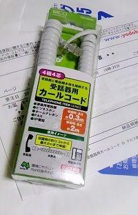TS3U0570