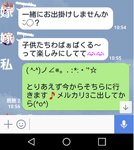 Screenshot_2017-11-25-18-50-36
