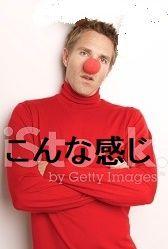 14984000-bored-red-nosed-reindeer-man-looking-impatient