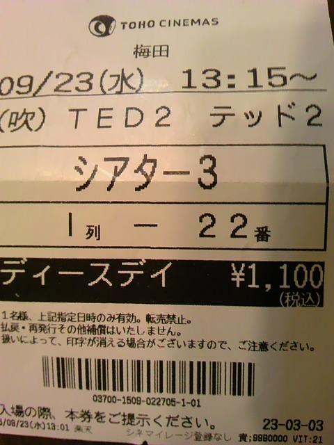 TS3U5993